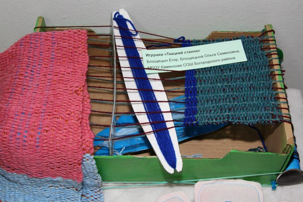 Детский ткацкий станок своими руками фото 134