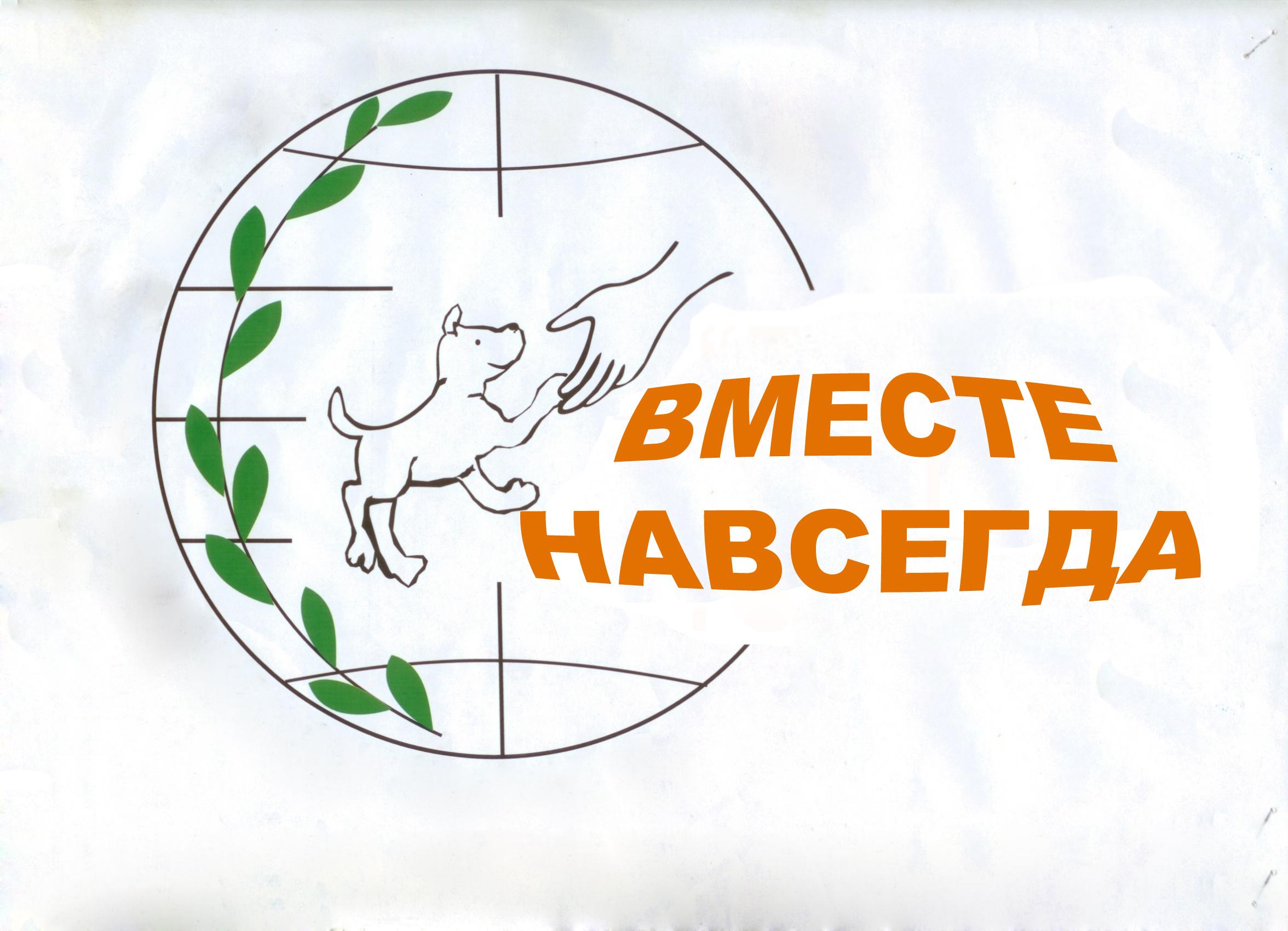 Картинки по запросу всемирный день защиты домашних животных