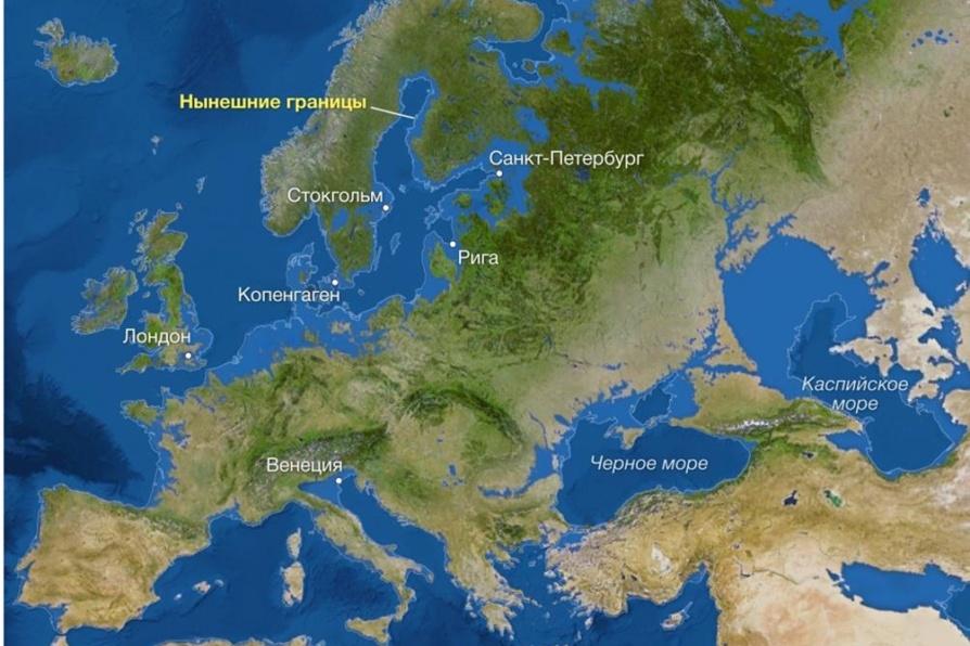 Какую часть планеты земля занимает суша